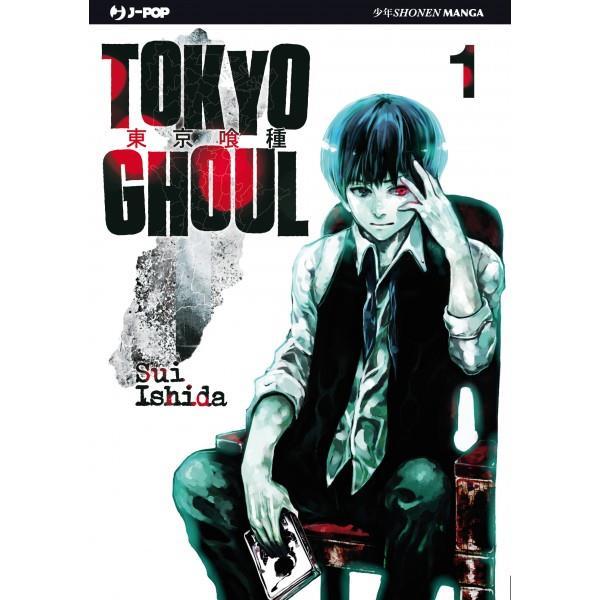 Il primo volume del manga Tokyo Ghoul
