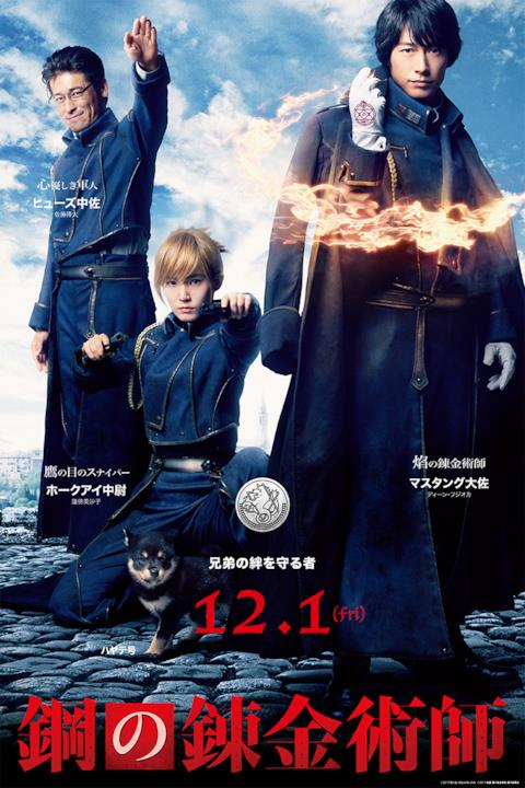 Roy Mustang, Maes Hughes e Riza Hakweye nel live-action di Fullmetal Alchemist
