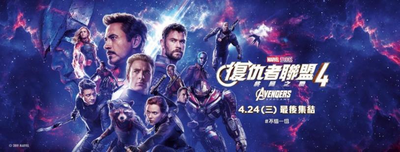 Gli eroi contro Thanos in Endgame