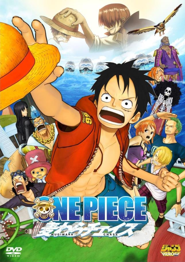 One Piece movie CG 3D