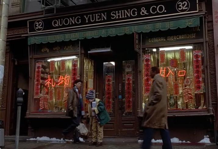 Il Quong Yuen Shing & CO