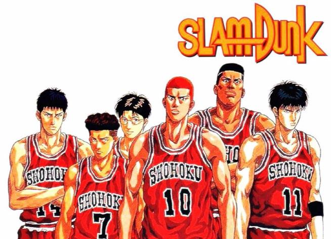 Lo Shohoku di Slam Dunk