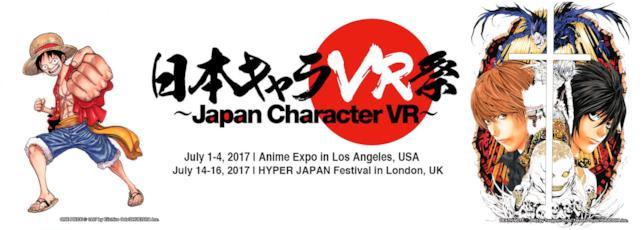 Death Note e One Piece avranno dei videogiochi in realtà virtuale, verranno presentati all'Anime Expo di quest'anno