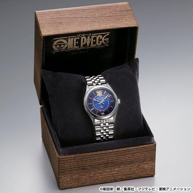Contenitore orologio Sanji