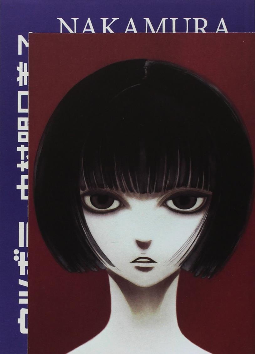 La copertina di Utsubora