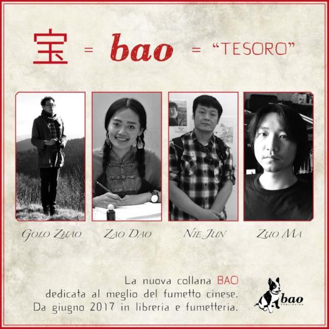 Da giugno 2017 arriva in libreria la nuova collana cinese di BAO
