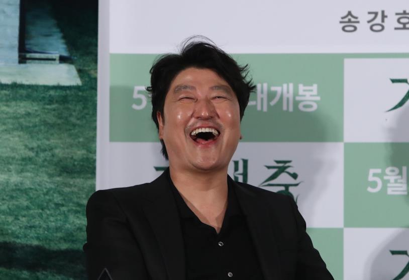 L'attore Song Kang-ho
