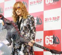 Godzilla Guitar in Giappone