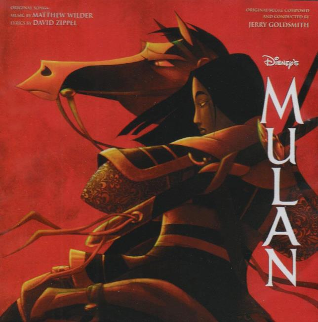 Copertina CD Mulan