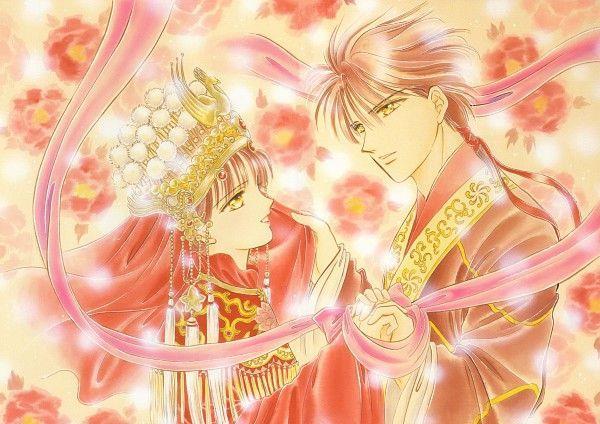 I protagonisti dela manga Miaka e Tamahome