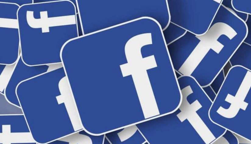 Il logo di Facebook
