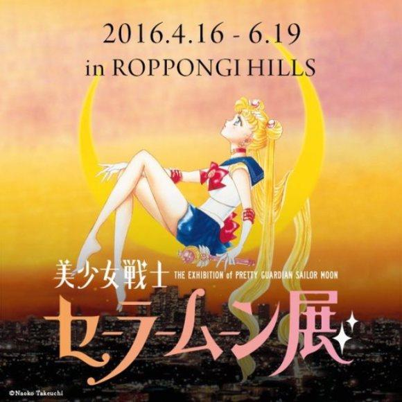 La locandina della mostra dedicata a Sailor Moon realizzata da Naoko Takeuchi