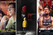 I poster dei film La Battaglia dei Sessi, IT e Brutti e Cattivi