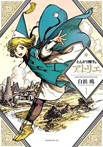 La copertina di Tongari Boushi No Atelier