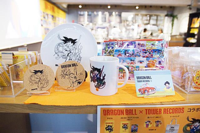 Alcuni oggetti per celebrare l'anniversario di Dragon Ball