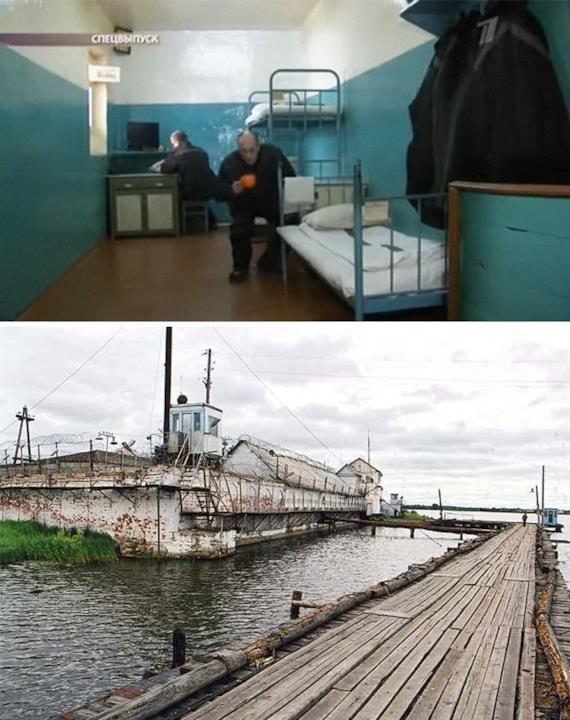 La struttura Petak Island Prison nella città di Vologda in Russia