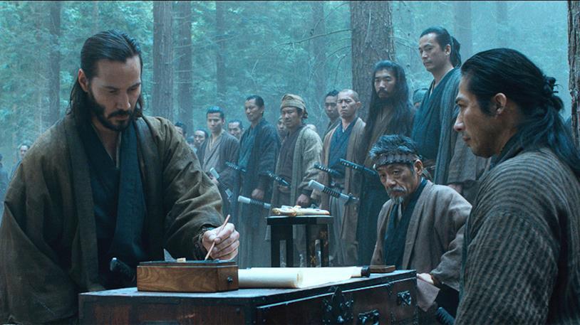 47 Ronin, film con Keanu Reeves