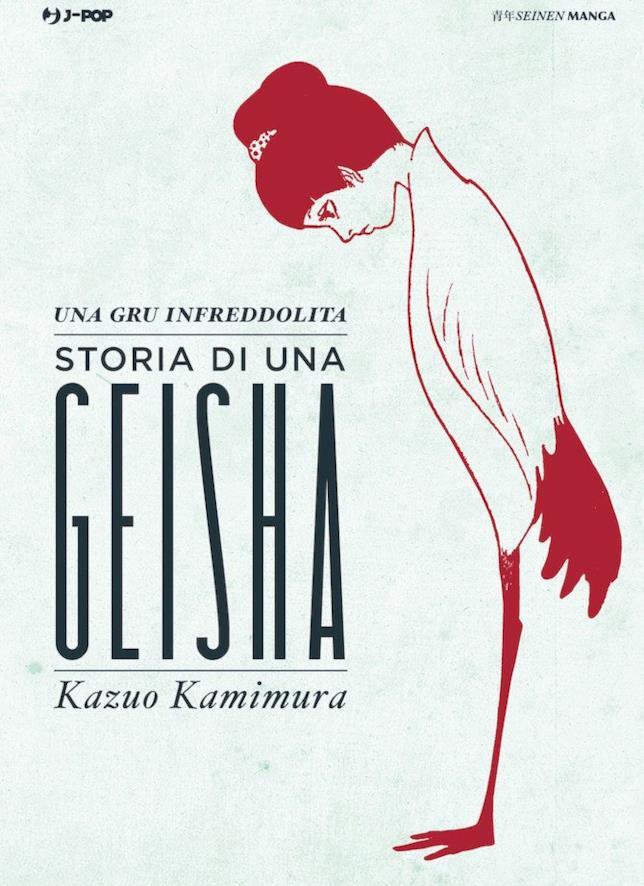 L'edizione italiana di Una Gru Infreddolita - Storia di una Geisha, edita da J-POP