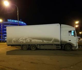 Lo street artist che trasforma i veicoli sporchi in opere d'arte [GALLERY]