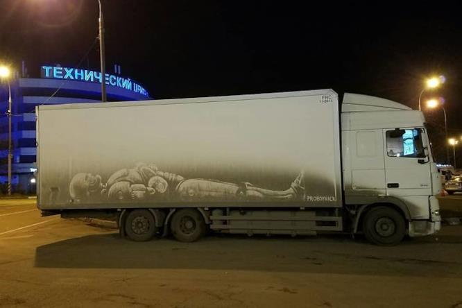Disegno eseguito su un veicolo sporco a Mosca: RoboCop sdraiato