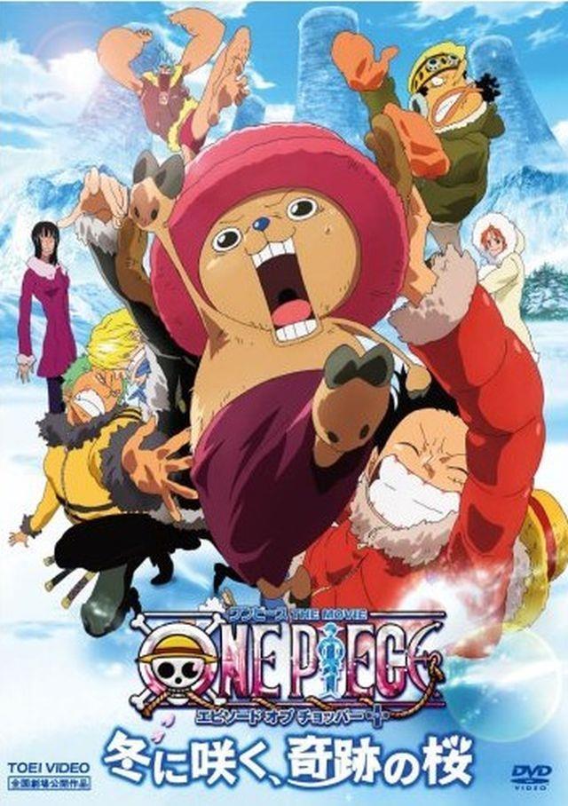 One Piece nono lungometraggio Rufy e Chopper