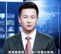 Qiu Hao, il conduttore televisivo robot