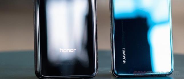 Un dettaglio di uno smartphone Honor