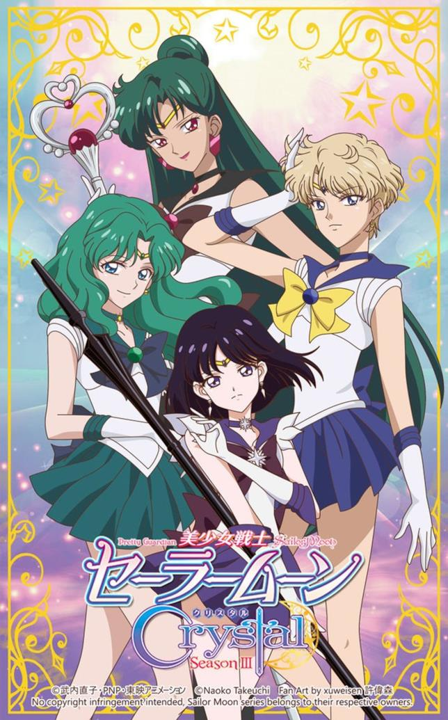 Sailor Moon - Guerriere Sailor Outer
