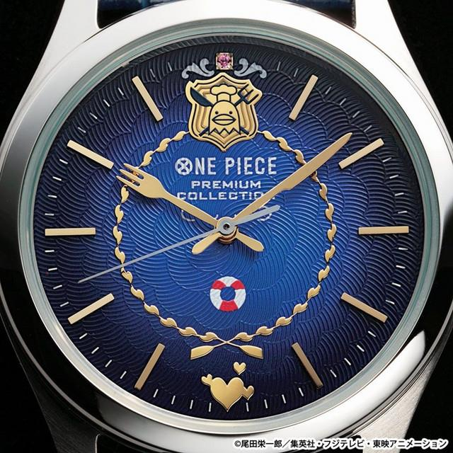 Lancette orologio Sanji