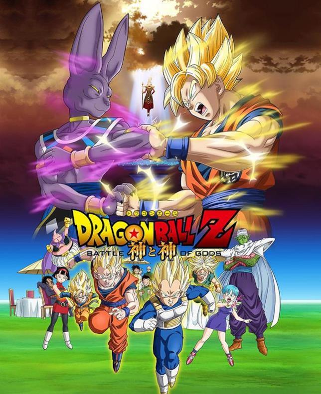 Dragon Ball Beerus Whis