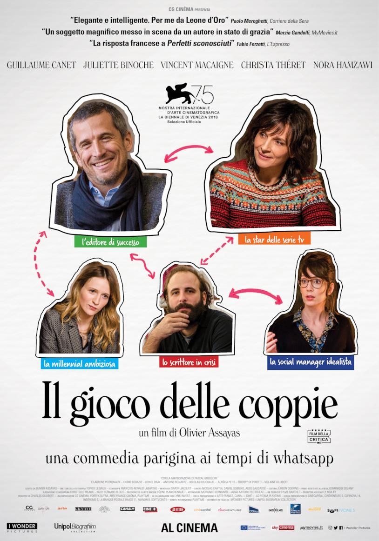 la locandina del nuovo film di Olivier Assayas, Il gioco delle coppie