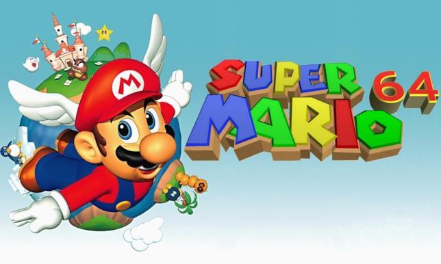 L'immagine promozionale di Super Mario 64