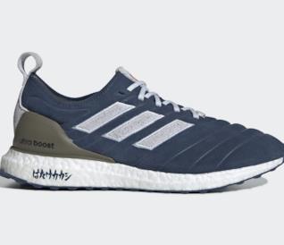 Sneaker Adidas ispirate al personaggio di Kakashi Hatake