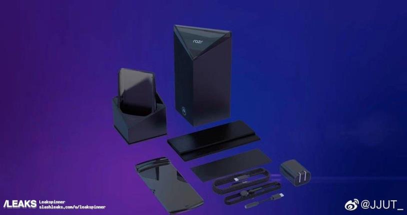 Immagine stampa della confezione del Motorola RAZR V4