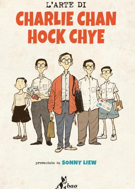 La cover del nuovo fumetto dei Sonny Liew vincitore di tre Eisner Awards