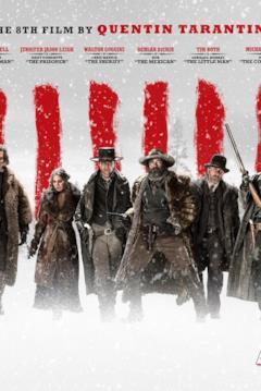 Gli otto personaggi del film