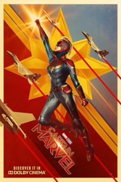 Poster speciale di Captain Marvel