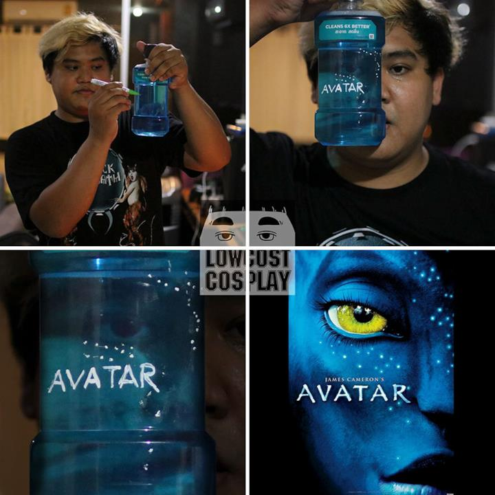 Low cost Cosplay: locandina del film Avatar