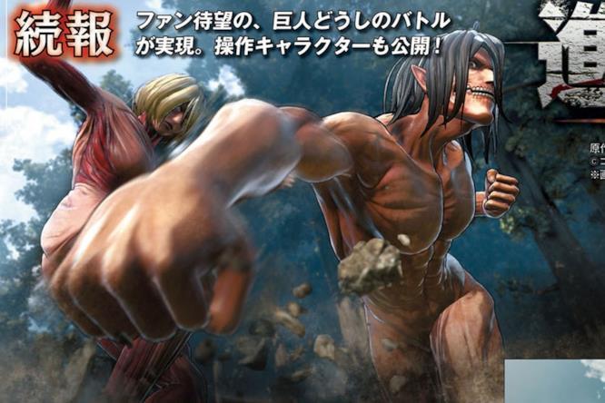 Il Titano giocabile nel videogame Attack on Titan