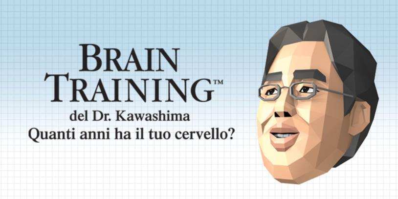 Immagine promozionale di Brain Training