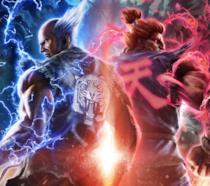 Anche Akuma di Street Fighter appare sulla copertina di Tekken 7
