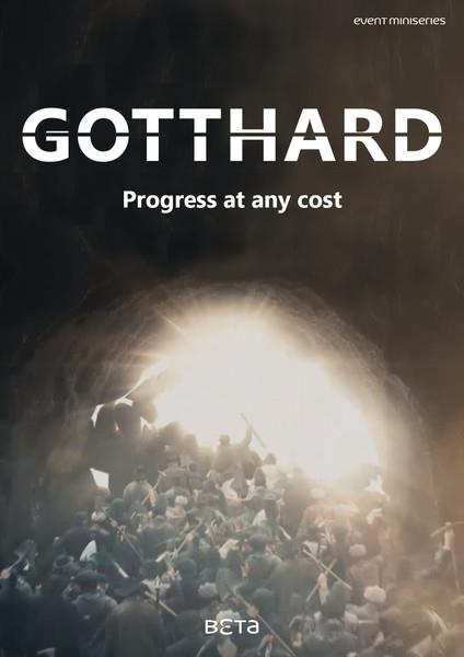 Locarno presenta l'anteprima mondiale di Gotthard