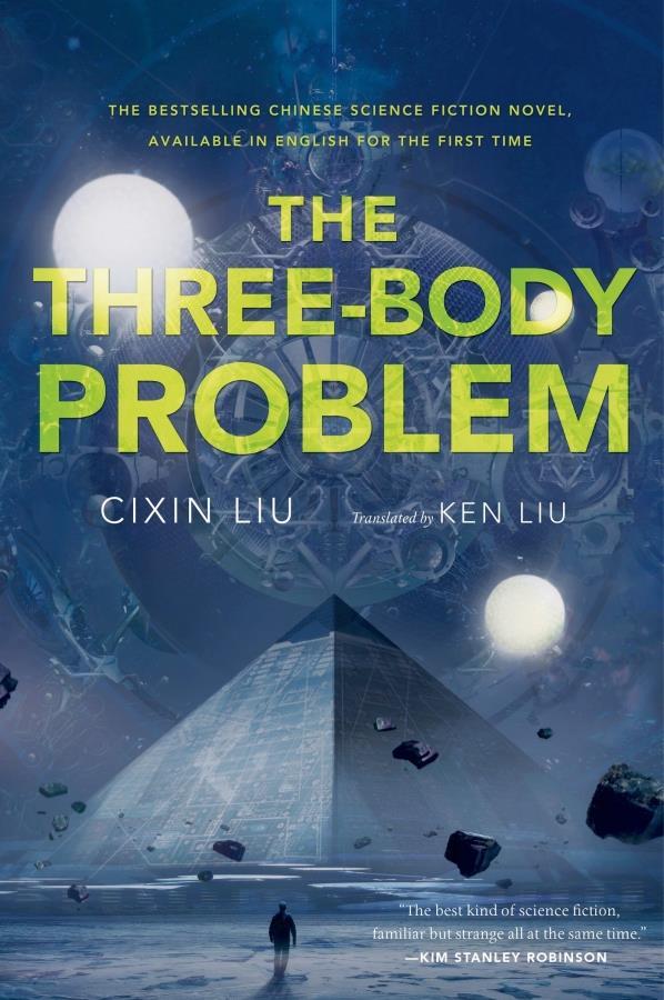 La copertina dell'edizione inglese di Il problema dei tre corpi
