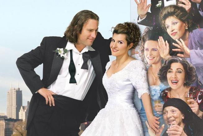 Una scena de Il mio grasso grosso matrimonio greco