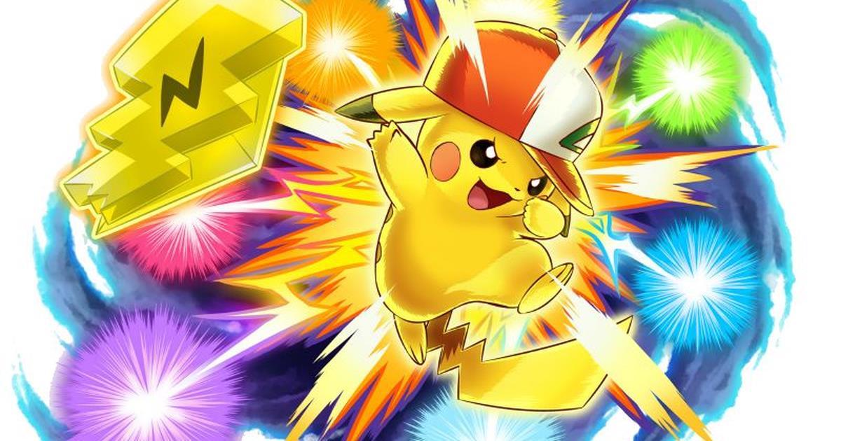 offerte esclusive Il miglior posto la migliore vendita Pokémon Sole e Luna, ecco come ottenere Pikachu con il ...