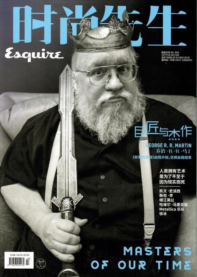 George R. R. Martin sulla cover di Esquire Cina