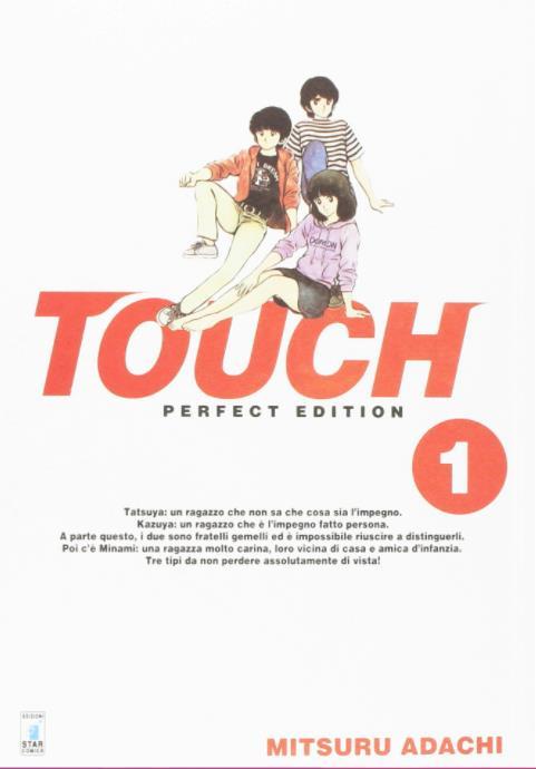 Touch è tra i titoli giapponesi da recuperare del 2016