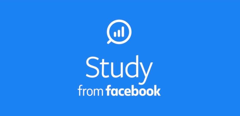Il logo di Study from Facebook
