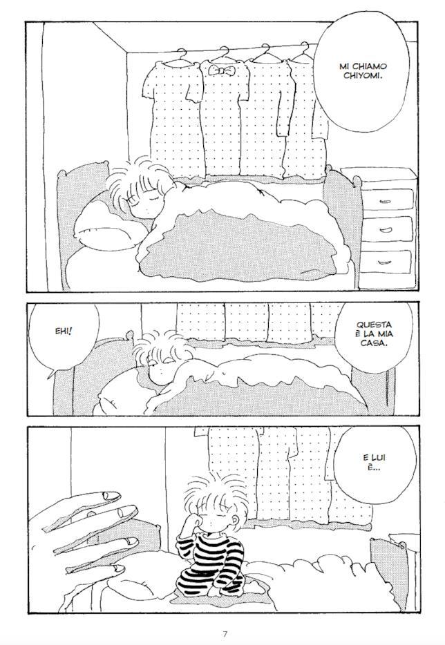 La piccola Chiyomi fa la sua prima apparizione
