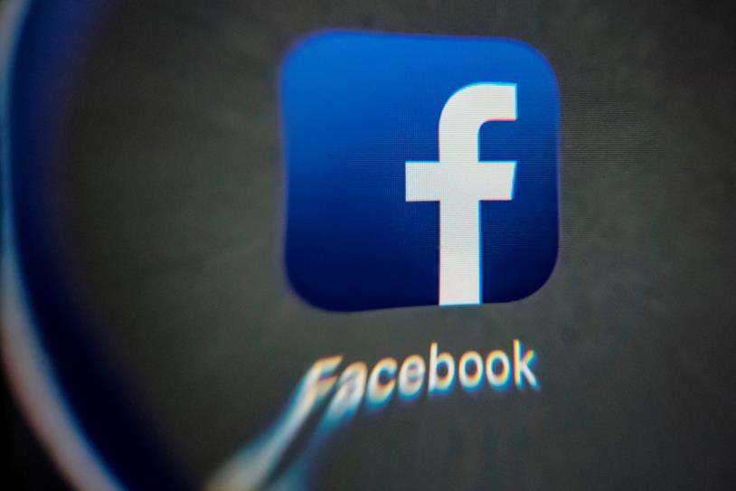 Il logo di Facebook, il social network di Mark Zuckerberg